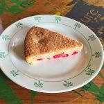 IMG 0675 150x150 - Gâteau lorrain aux griottes