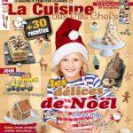 23004683 141318019927405 4661637108038441967 o 150x150 - La Cuisine des P'tits Chefs - N°2 Spécial Fêtes