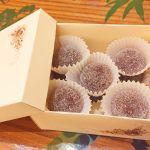 IMG 2094 150x150 - Pâtes de fruits pomme - cannelle (recette Companion)