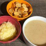 IMG 2739 150x150 - Soupe à l'oignon (recette Companion)
