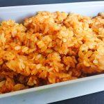 IMG 3865 150x150 - Riz de konjac au thon et aux épices