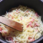 IMG 4105 150x150 - Nouilles de konjac à la crème et au bacon grillé