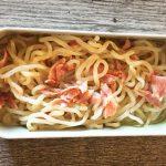 IMG 4107 150x150 - Nouilles de konjac à la crème et au bacon grillé